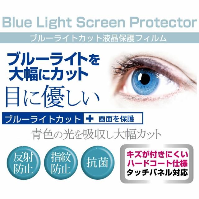 MediaPad M3 Lite s[8インチ]/Huawei専用 ブルー...