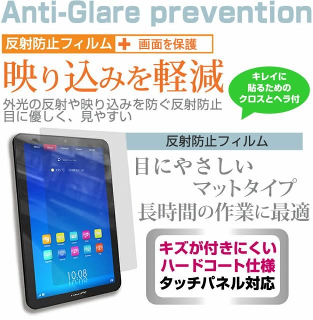 メール便送料無料/Sharp AQUOS zero専用 反射防止...