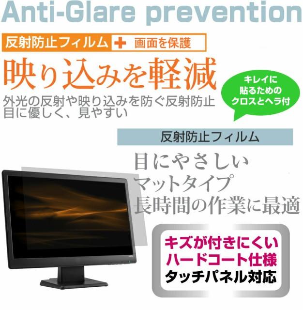 メール便送料無料/IODATA LCD-MF224FDB-T[21.5イ...