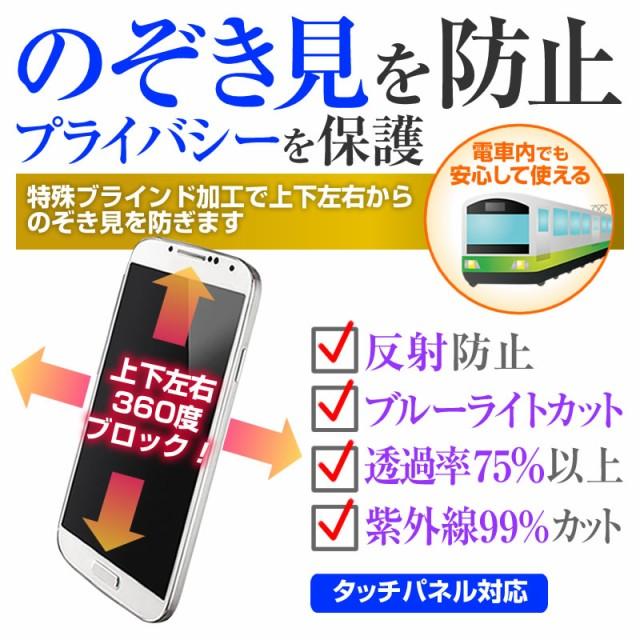 メール便送料無料/シャープ AQUOS R compact SHV4...
