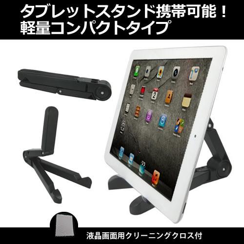 メール便送料無料/LGエレクトロニクス Qua tab PZ...