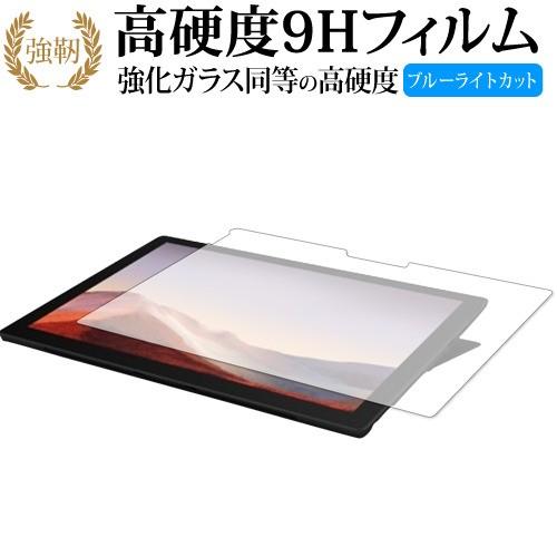 Microsoft Surface Pro 7 専用 強化ガラス同等 高...