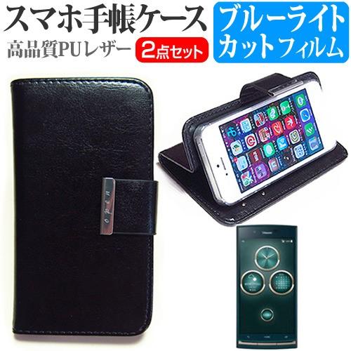 京セラ URBANO V02 au 5インチ スマートフォン 手...