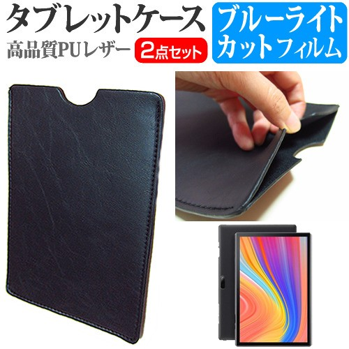 VANTOP VANKYO MatrixPad S10 [10インチ] 機種で...