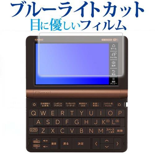 電子辞書 カシオ エクスワード XD-SXシリーズ 中...