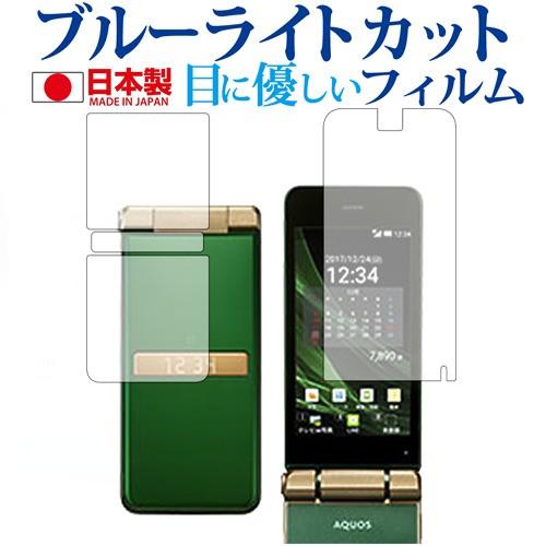 AQUOS K SHF34 メイン用・サブ用   Sharp機種用 ...