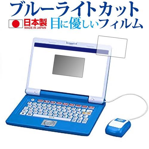 BANDAI ドラえもんステップアップパソコン専用 ブ...