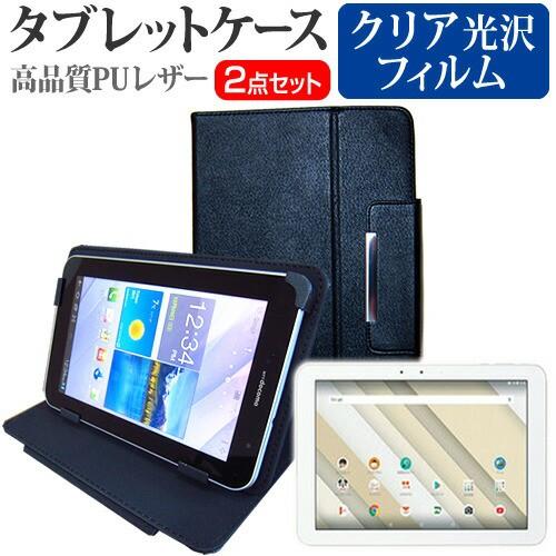 京セラ Qua tab QZ10 au 10.1インチ 機種で使える...