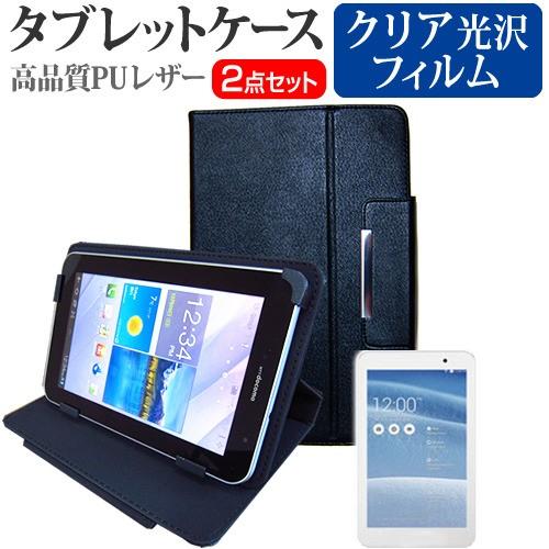 NEC LaVie Tab E TE508/BAW 8インチ 指紋防止 ク...