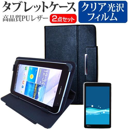 LG Qua tab PX au 8インチ 指紋防止 クリア光沢 ...