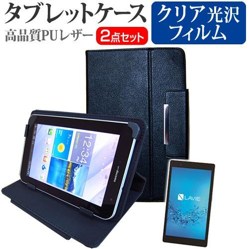 NEC LAVIE Tab S TS508 FAM 8インチ 指紋防止 ク...