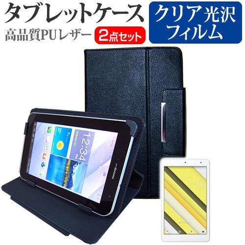 京セラ Qua tab QZ8 au 8インチ 機種で使える 指...