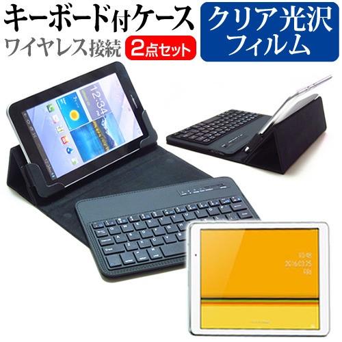 Huawei Qua tab 02 10.1インチ 指紋防止 クリア光...