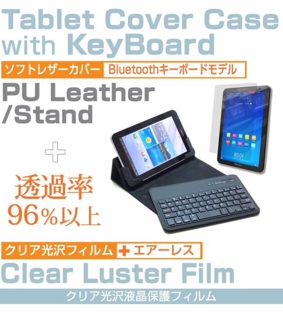メール便送料無料/京セラ Qua tab QZ10 au[10.1イ...