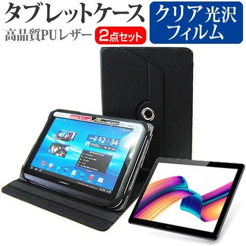 HUAWEI MediaPad T5 10.1インチ 機種で使える 360...