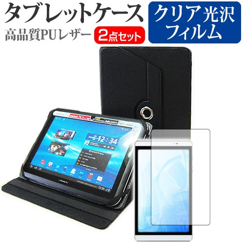 FFF SMART LIFE CONNECTED IRIE FFF-TAB10H [10.1...