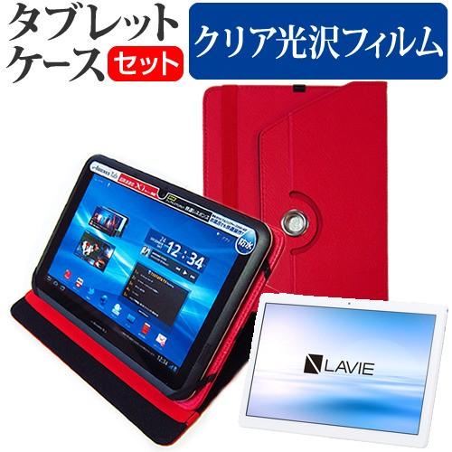 NEC LAVIE Tab E TE710/KAW [10.1インチ] 機種で...