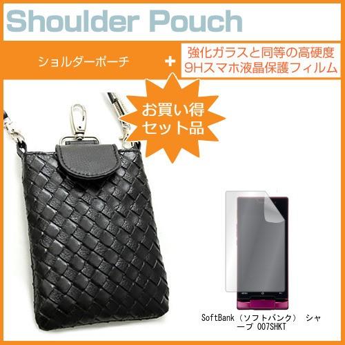 メール便は送料無料/SoftBank シャープ 007SH KT ...