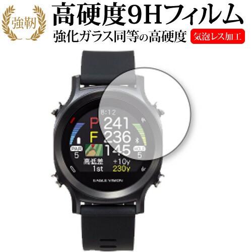 EAGLE VISION watch ACE EV-933 ゴルフナビ 専用 ...
