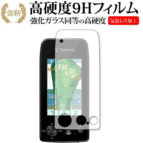ゴルフナビ YGN7000 / Yupiteru 専用 強化ガラス...
