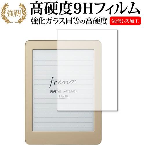 デジタルノート Freno (フリーノ) / KING JIM 専...