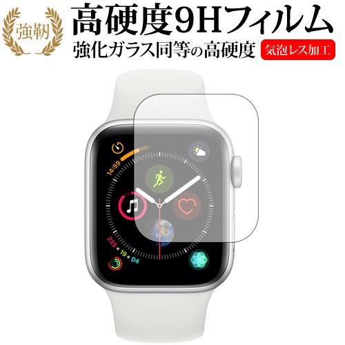 Apple Watch Series 4 44mm専用 強化ガラス と 同...