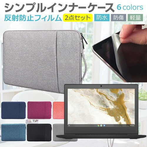 Lenovo IdeaPad Slim 350i Chromebook 2020年版 1...
