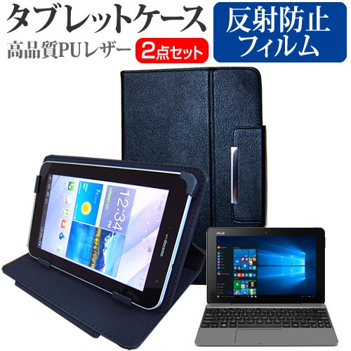 ASUS TransBook T101HA 10.1インチ 機種で使える ...