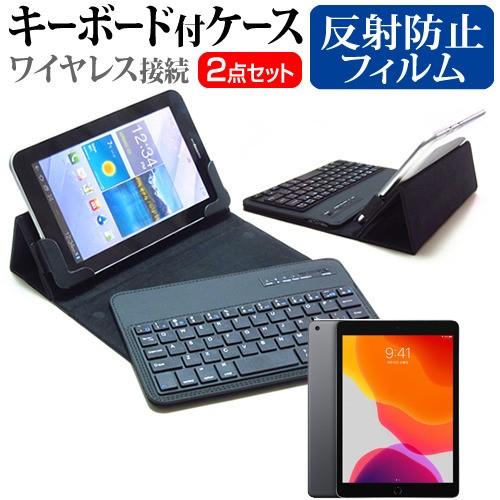 Apple iPad 10.2インチ 第7世代 [10.2インチ] で...