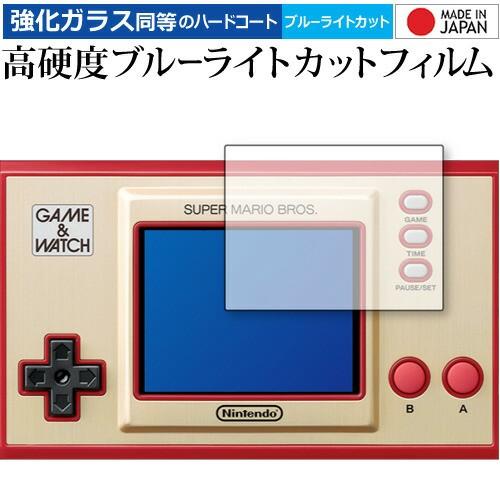 ゲーム&ウォッチ スーパーマリオブラザーズ 専用...