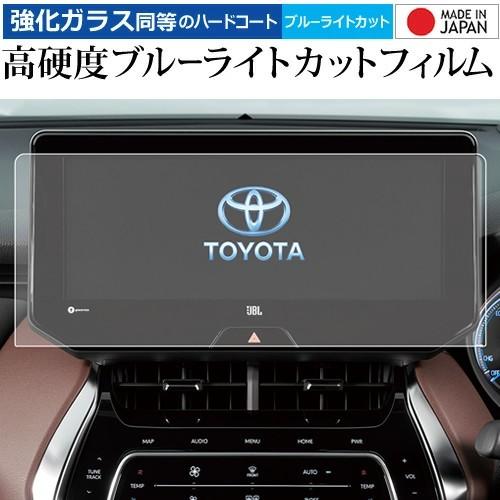 トヨタ ハリアー 80系 カーナビ 12.3インチ 専用 ...