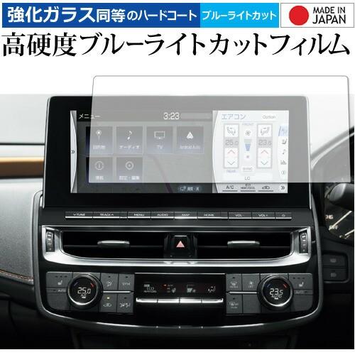 トヨタ クラウン 220 系 カーナビ 12.3インチ 専...