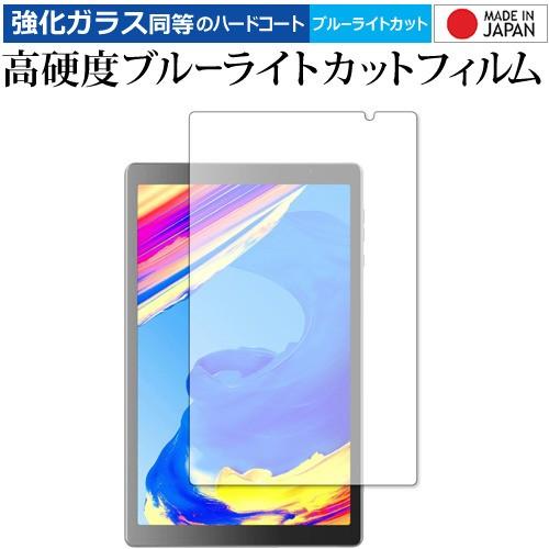 VANKYO MatrixPad S20 専用 強化ガラス同等 高硬...