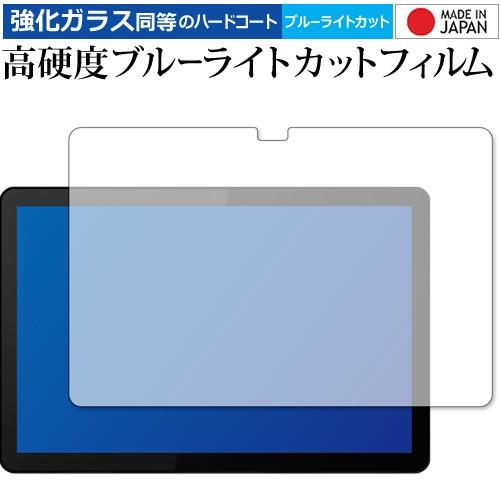 Lenovo IdeaPad Duet Chromebook 専用 強化ガラス...