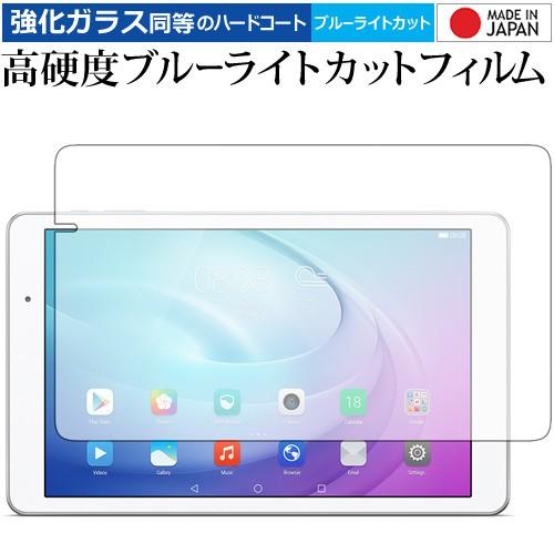 MediaPad T2 Pro 605HW / 606HW(10インチ) / Huaw...