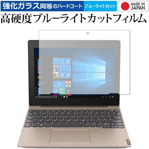 Lenovo Ideapad D330 専用 強化ガラス同等 高硬度...