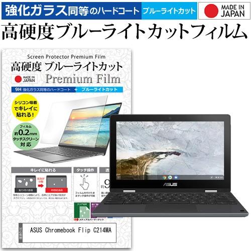 ASUS Chromebook Flip C214MA [11.6インチ] 機種...