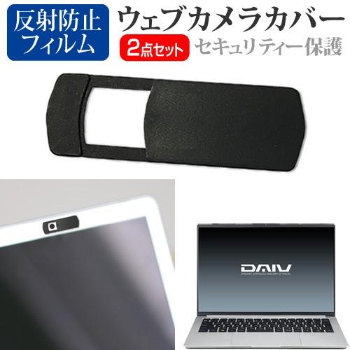 マウスコンピューター DAIV 4P シリーズ [14イン...