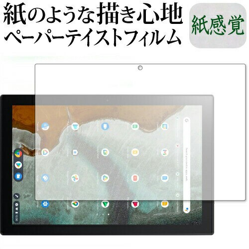 ASUS Chromebook Detachable CM3 (CM3000DVA) 保...