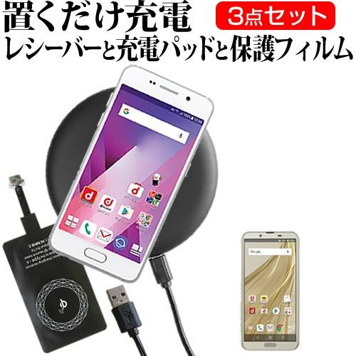 シャープ AQUOS sense2 SH-01L   SHV43 5.5インチ...