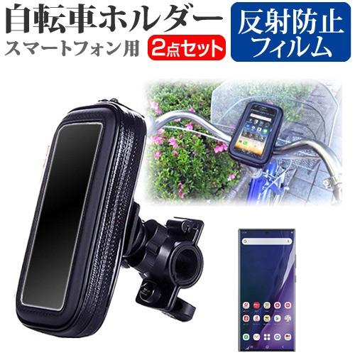 サムスン Galaxy Note20 Ultra 5G SC-53A / SCG06...