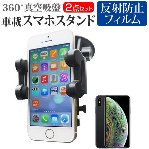 APPLE iPhone XS 5.8インチ 機種で使える スマホ...