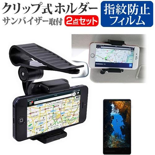 京セラ TORQUE 5G KYG01 [5.5インチ] 機種で使え...