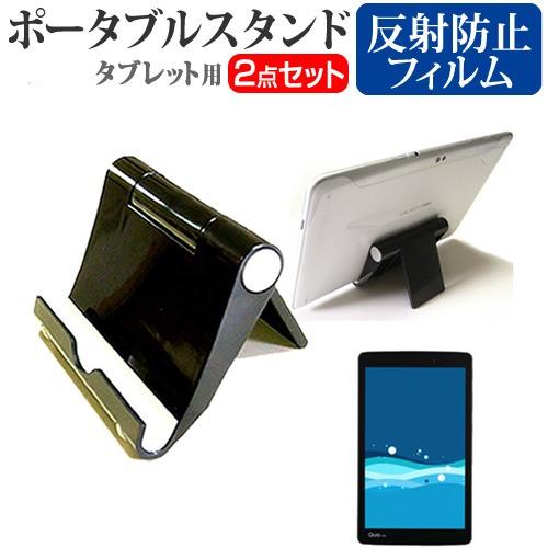 LG Qua tab PX au 8インチ ポータブル タブレット...