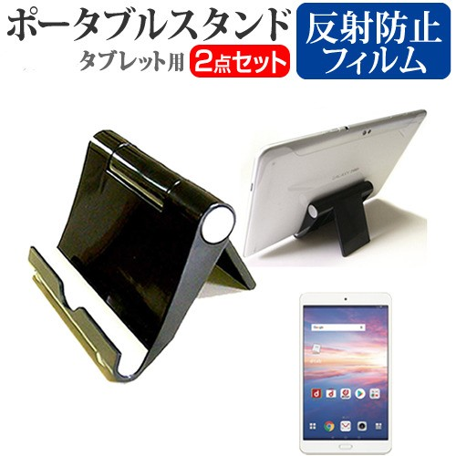HUAWEI dtab Compact d-02K 8インチ 機種で使える...