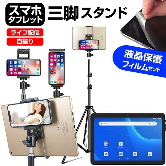 Apple iPad 10.2インチ 第7世代 [10.2インチ] 機...
