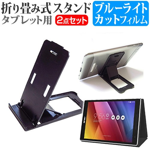 ASUS ZenPad 8.0 with ZenClutch Z380C-BK16 8イ...