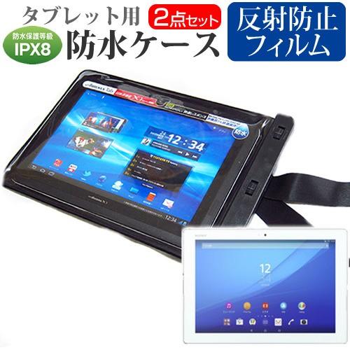 SONY Xperia Z4 Tablet 10.1インチ 機種対応防水 ...