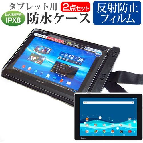 LG Qua tab PZ au 10.1インチ 防水 タブレットケ...