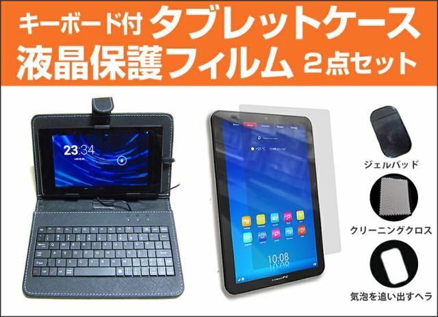 SONY Xperia Z4 Tablet SOT31 au[10.1インチ]ブル...